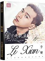 中国ドラマGoGoシンデレラは片思い親愛的,熱愛的 韓商言役 俳優李現 写真集 ポスター30枚 カレンダー LOMO30枚 葉書30枚 セット