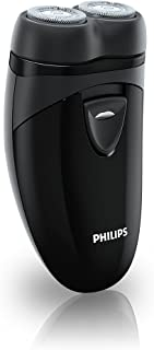 フィリップス ポータブルシェーバー メンズ電気シェーバー 乾電池式 ブラック PQ209/17