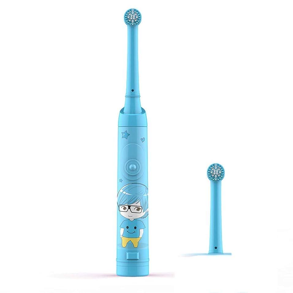 論文キャンバス冷凍庫子供用電動歯ブラシソニックバッテリー駆動、2つの歯ブラシヘッド、柔らかい毛、防水、子供と幼児用-青