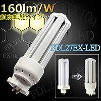 【超高輝度1920lmLEDランプ】 FDL27型代替え LED照明 27W→12wへ省エネ・高輝度ledランプ ツイン1 GX24q 昼光色6000K LED-FDL27EX-d 2年保障 (1本)