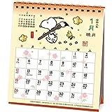 2021年 和風スケジュールカレンダー/PEANUTS(スヌーピー)卓上 1000115961 vol.108