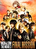 HiGH & LOW THE MOVIE 3/FINAL MISSION[DVD]