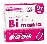 Bimania(美マニア) 4.5g×45本