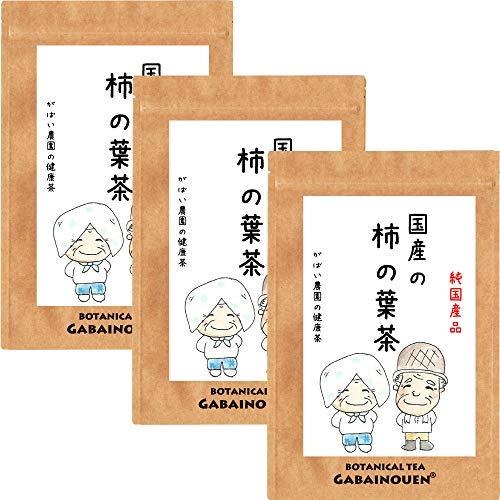 がばい農園 国産 手作り 柿の葉茶 3g×40包 (お得な3個セット) お茶 ノンカフェイン 健康茶 ティーバッグ 父の日