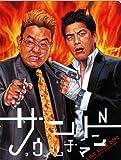 サンドウィッチマン ライブツアー2012[DVD]