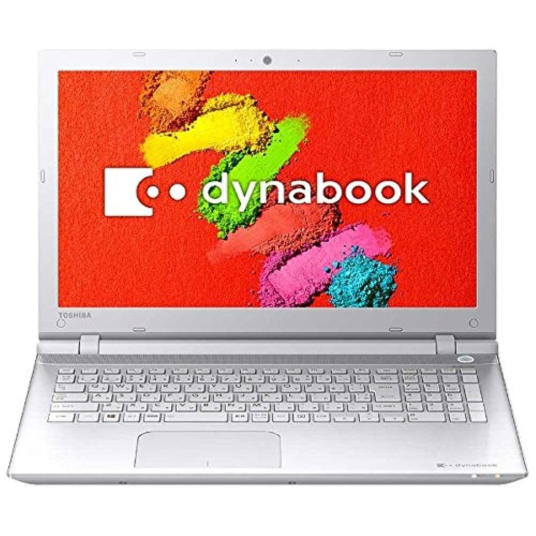 教育学トリプル確保する東芝 ノートパソコン dynabook T45/TW リュクスホワイト(Office Home&Business Premium) PT45TWP-SWA