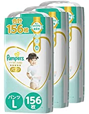 Pampers 幫寶適 紙尿褲 親膚(9~14kg) 156片(52片×3袋) [盒裝商品]