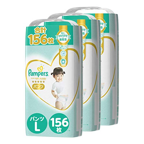 Pants L Size Pampers Diapers, Best for Skin (9 - 14 kg), 156 Sheets (52 Sheets x 3 Packs) (Case Product)