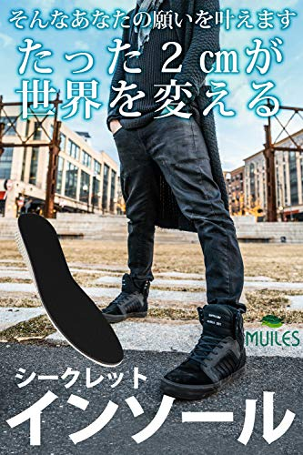 [Muiles]シークレットインソール中敷き22.5cm~27.0cm衝撃吸収身長アップかかと選べる高さ3サイズ【2cm/3cm/4cm】(2.0cm+3.0cm)