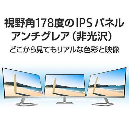HPモニター27インチディスプレイフルHD非光沢IPSパネル高視野角超薄型省スペーススリムベゼルHP27fブラック(型番:2XN62AA#ABJ)