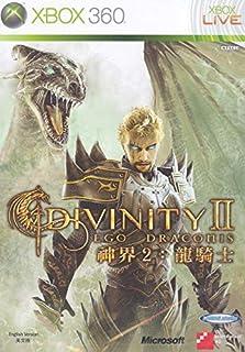 Divinity II - Ego Draconis [Asia Import]