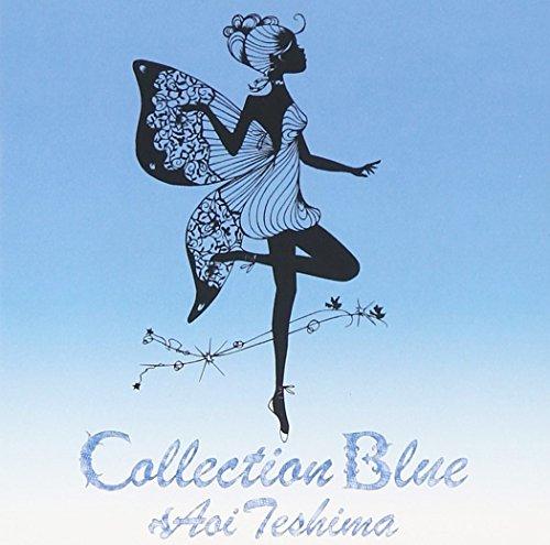 [画像:Collection Blue]
