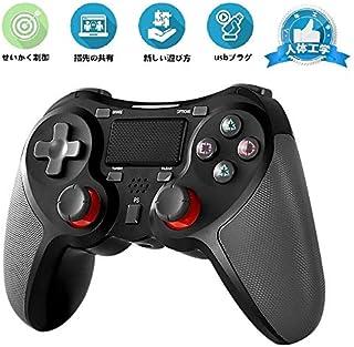 連射 PS4 コントローラー ワイヤレス Pro/Slim ver6.20対応 DUALSHOCK 2重振動 6軸機能搭載 Bluetooth 無線接続 ゲームパッド ゲームコントローラー イヤホンジャック スピーカー内蔵 (PC対応)