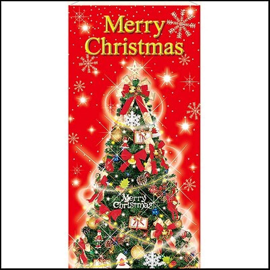 一緒に発行する大きいクリスマス装飾 タペストリー ドリームクリスマス 防炎加工  7038