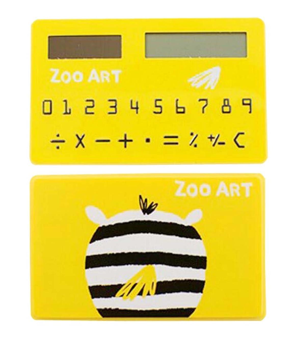 クリエイティブソーラー電卓かわいいミニ電卓、イエロー