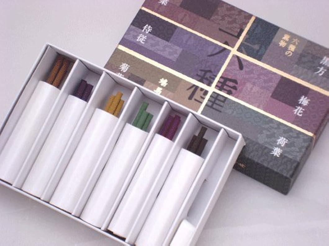 自明作曲する生産的鳩居堂 六種の薫物6種セット スティック【お香】