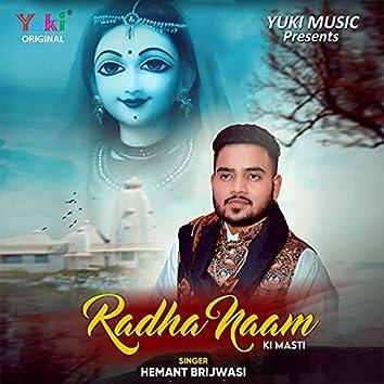 Radha Naam Ki Masti