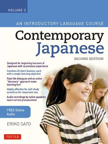 Contemporary Japanese Textbook: An Introductory Language Course: An Introductory Language Course (Includes Online Audio)