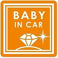 imoninn BABY in car ステッカー 【マグネットタイプ】 No.26 ダイアモンド (オレンジ色)