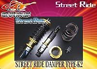 STREETRIDEストリートライドTYPE-K2減衰力固定式車高調タントL385S(品番:SR-D505)