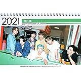防弾少年団 BTS グッズ 卓上 カレンダー (写真集 カレンダー) 2021~2022年(2年分) + ステッカーシール [12点セット]