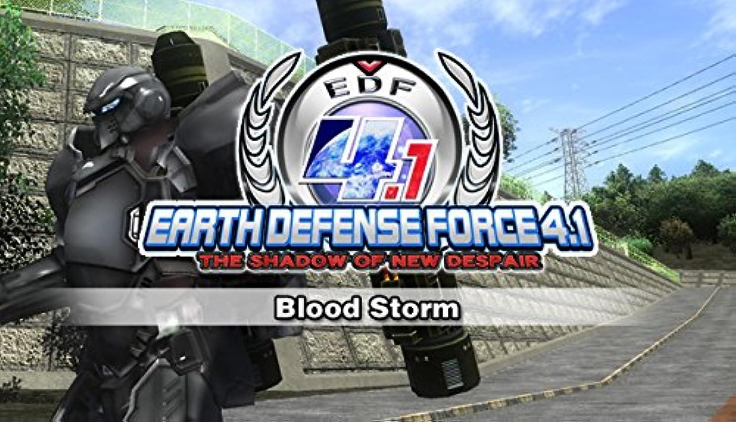 評価可能表現メディアEARTH DEFENSE FORCE 4.1(地球防衛軍4.1?) DLC Blood Storm?[オンラインコード]