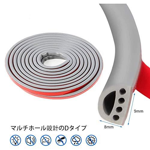 9mm(幅)x8mm(厚さ)x6M(長さ) 高密度シリコーン素材 隙間テープ ドア すきま風防止 防音パッキン 引き戸 窓 扉 玄関用すきまテープ 虫塵すき間侵入防止シールテープ エアコン効率アップ