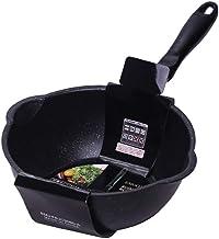 DPWH Cooking Utensils Frying Pan, Pan Small Frying Pan Non-stick Pan Non-stick Cooker Nougat Home Wok Deep Frying Pan Wok ...