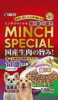 (まとめ買い)サンライズ ミンチスペシャル 11歳以上 緑黄色野菜入り 1080g 犬用 ドッグフード 【×3】