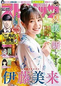 週刊ビッグコミックスピリッツ 56巻 表紙画像