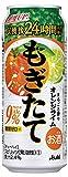アサヒビール もぎたて まるごと搾りオレンジライム 500ml 6缶