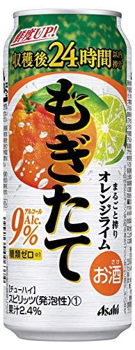 アサヒビール もぎたて まるごと搾りオレンジライム 500ml×24本 [6042]