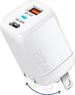 【2つポート&折畳みプラグ】iPhone12対応 PD充電器 20W Type-c 急速充電器(2ポート/USB-C&USB-A/PD3.0&QC3.0) コンパクトサイズ 小型 ACアダプター 軽量 コンセント スマホ充電器 iPhone 1...