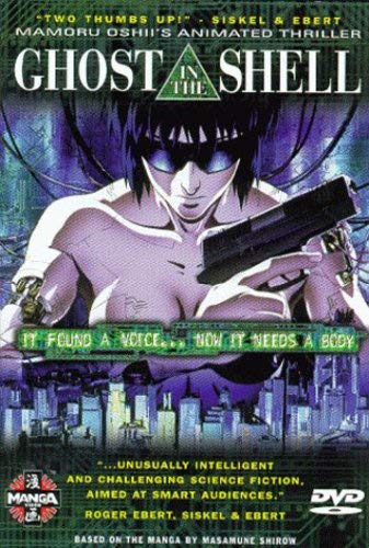 Ghost in the Shell [UK-Import]