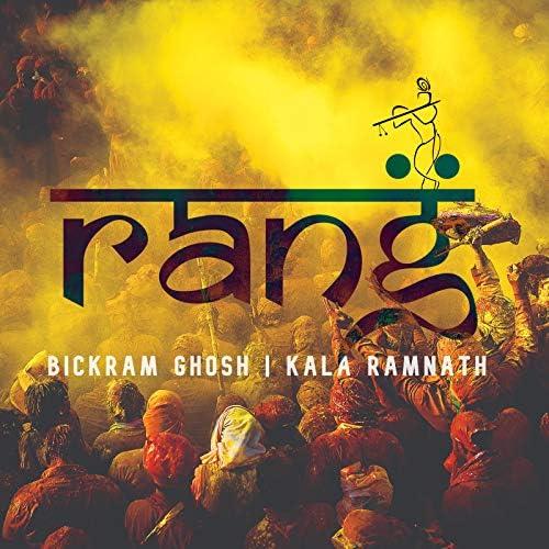 Bikram Ghosh & Kala Ramnath