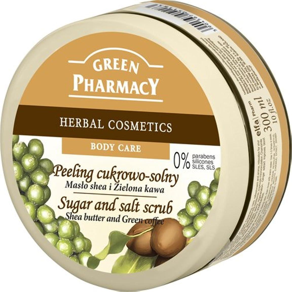 効果的に見通し準備Elfa Pharm Green Pharmacy シュガー&ソルトスクラブ Shea Butter and Green Coffee