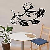 zqyjhkou Bande dessinée Islam Étanche Stickers Muraux Mur Art Décor pour Enfants Chambres DIY Décoration de La Maison Sticker Mural Maison 79x114cm