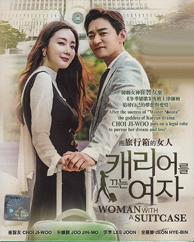 Woman with a suit case (5-DVD Version, K-Drama w. English Sub by PMP)