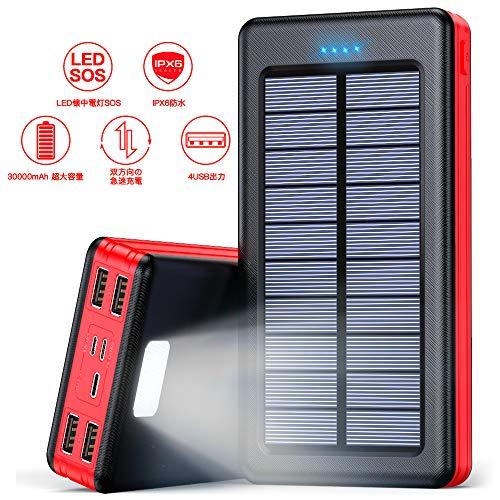【アップグレード版30000mAh&LEDライト付き】モバイルバッテリー ソーラーチャージャー 大容量急速充電器 ...