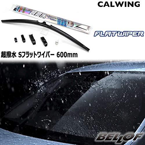 アイビューティ Sフラットワイパー 600mm BFW600 超撥水 シリコンワイパーブレード ベロフ