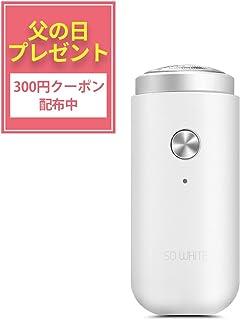 Sunface メンズ 電気シェーバー ひげそり 3枚刃回転式 お風呂剃り可 IPX5防水 乾湿両用 USB充電式 コンパクト