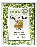 有機紅茶ウバ 80g