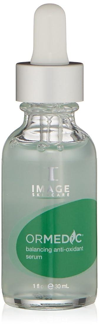 カートシェル後ろにImage Ormedic Balancing Anti-Oxidant Serum 30ml/1oz並行輸入品