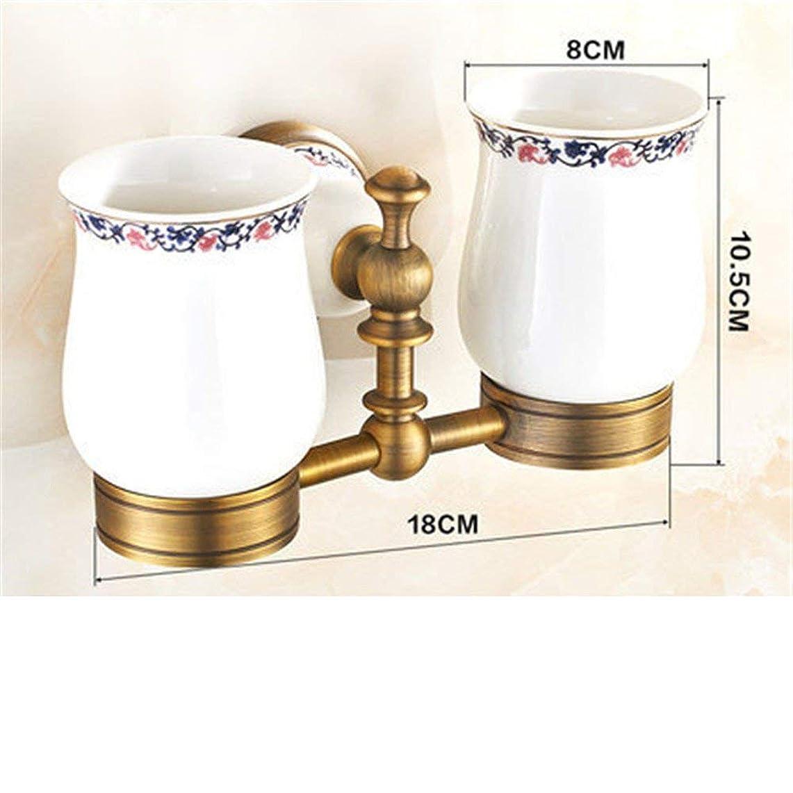規定名目上の詐欺師タオル掛けハンガー トイレットペーパーホルダーのためのアンティーク真鍮古典的なヨーロッパスタイルのタオル掛け浴室タオル掛けマウントキット 家庭用バスルーム (色 : Toothbrush Cup)