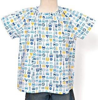 半袖スモック(身長100cmサイズ)【ぼくの街の標識コレクション】 N1327510 幼稚園スモック 遊び着 園児