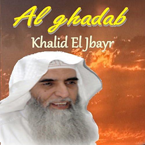 Khalid El Jbayr