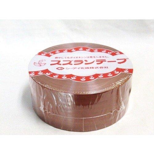 シーアイ化成 スズランテープ 50mm巾 茶 SZT-07 00405851 【まとめ買い5巻セット】