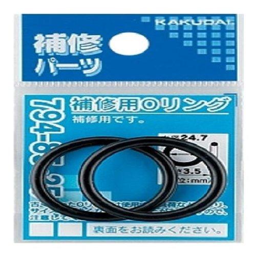 カクダイ 補修用Oリング7.8X1.9 794-85-8