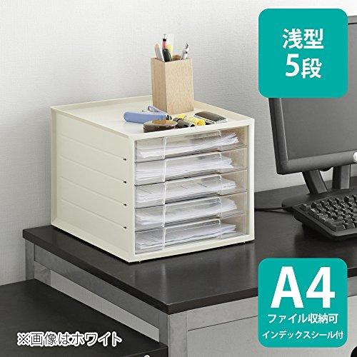 アイリスオーヤマ『A4レターケース浅型5段』
