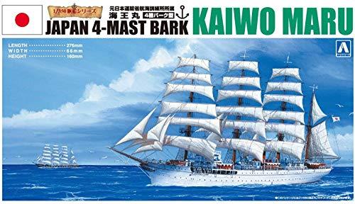 青島文化教材社 1/350 帆船 No.03 海王丸